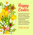 Easter flowers bunch spring holiday poster vector image