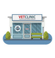 veterinary medicine hospital clinic or pet shop vector image