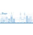 Outline Mecca Skyline with Blue Landmarks vector image