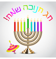 Happy Hanukkah card vector image vector image
