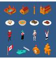 Canada Touristic Icons Set vector image
