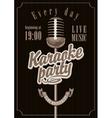 Karaoke party vector image