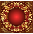 retro frame background with golden pattern vector image