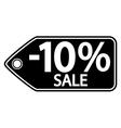 Sale sticker vector image