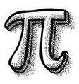 cartoon image of pi symbol vector image