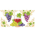 grape elements vector image
