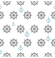 Seamless pattern with gray rudders vector image