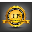 Fatisfaction guaranteed label vector image vector image