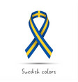 modern colored ribbon with the swedish colors vector image