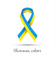 modern colored ribbon with the ukrainian colors vector image vector image