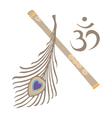 indian God symbol vector image