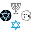 The Jewish religious and magic symbols vector image