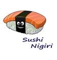 Japanese seafood sushi nigiri vector image vector image