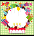 Birthday Frame with BalloonCake and Party Hat vector image