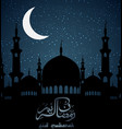 eid mubarak with mosque at night day vector image