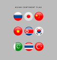 Asian flags vector image