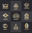 arabic logo set architectural elements vector image