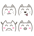 Cute doodle animals set collection vector image