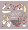 Set of hand drawn wok restaurant elements vector image