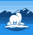 polar bear icon logo element vector image