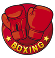 boxing label vector image vector image