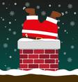 cute fat big Santa Claus stuck in chimney vector image