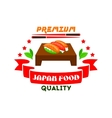 Japan food premium quality restaurant icon vector image vector image