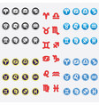 Horoscope icons vector image