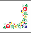 colorful folklore ornament vector image vector image