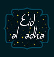 Free Download Full Quran | newhairstylesformen2014.com