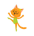 cute little cat kitten character ballet dancer vector image