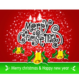 Merry Christmas And Happy New Year background Vect vector image