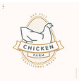 chicken farm linear logo vector image