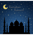 Ramadan Kareem greeting card vector image