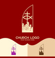 the cross of jesus the sign of the fish vector image vector image