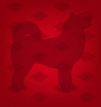 dog and red background vector image