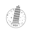 pisa tower icon on the white vector image