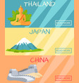 thailand japan china web banner with elements vector image