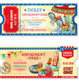 Invitation Tickets To Carnival In Amusement Park vector image