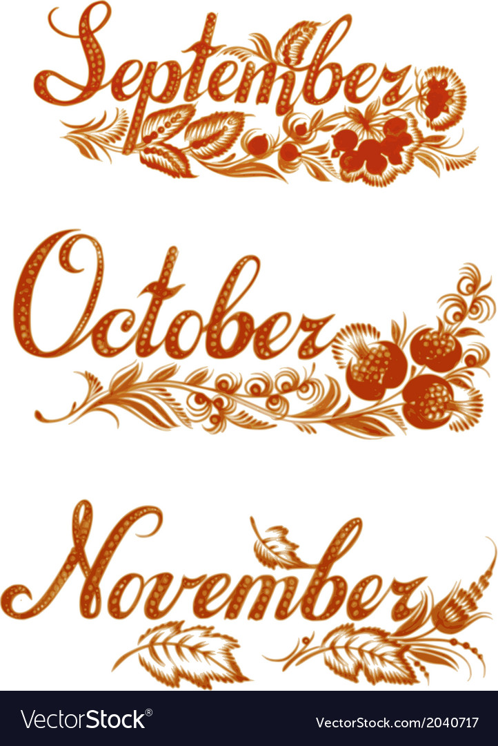Set name of the month autumn vector