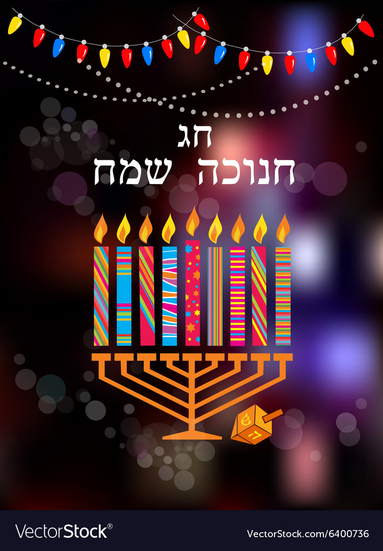Jewish holiday hanukkah with menorah on abstract vector