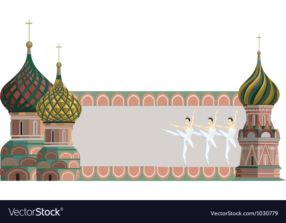 Russian border vector