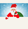 happy santa claus over white blank vector image
