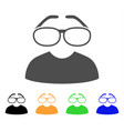 clever spectacles icon vector image