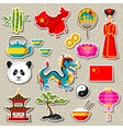 China icons set Chinese sticker symbols and vector image