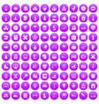 100 kids icons set purple vector image