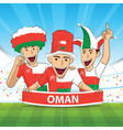 oman football support vector image