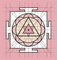 sree yantra sacred geometry vector image