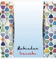 card for religious festival ramadan kareem design vector image