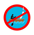 forbidden to smoke on boat red sign prohibiting vector image